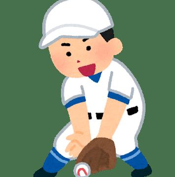 緒方漣 横浜高校 中学