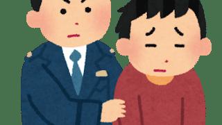 岡田忠雄 巨人 赤坂