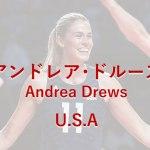 アンドレア・ドルーズ,アメリカ,女子バレーボール選手