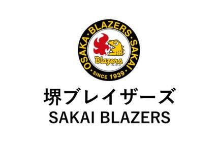 堺ブレイザーズ, SAKAI BLAZERS