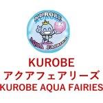KUROBEアクアフェアリーズ, KUROBE AQUA FAIRIES