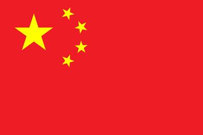 バレーボール中国代表選手(東京オリンピック2020-2021代表)