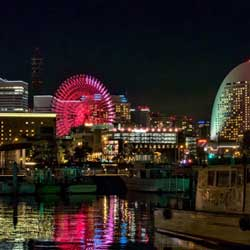 Yokohama Starts Casino License Proposal Process
