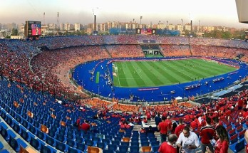 Egypt Announce Hosting Stadiums for CAF U-23 AFCON