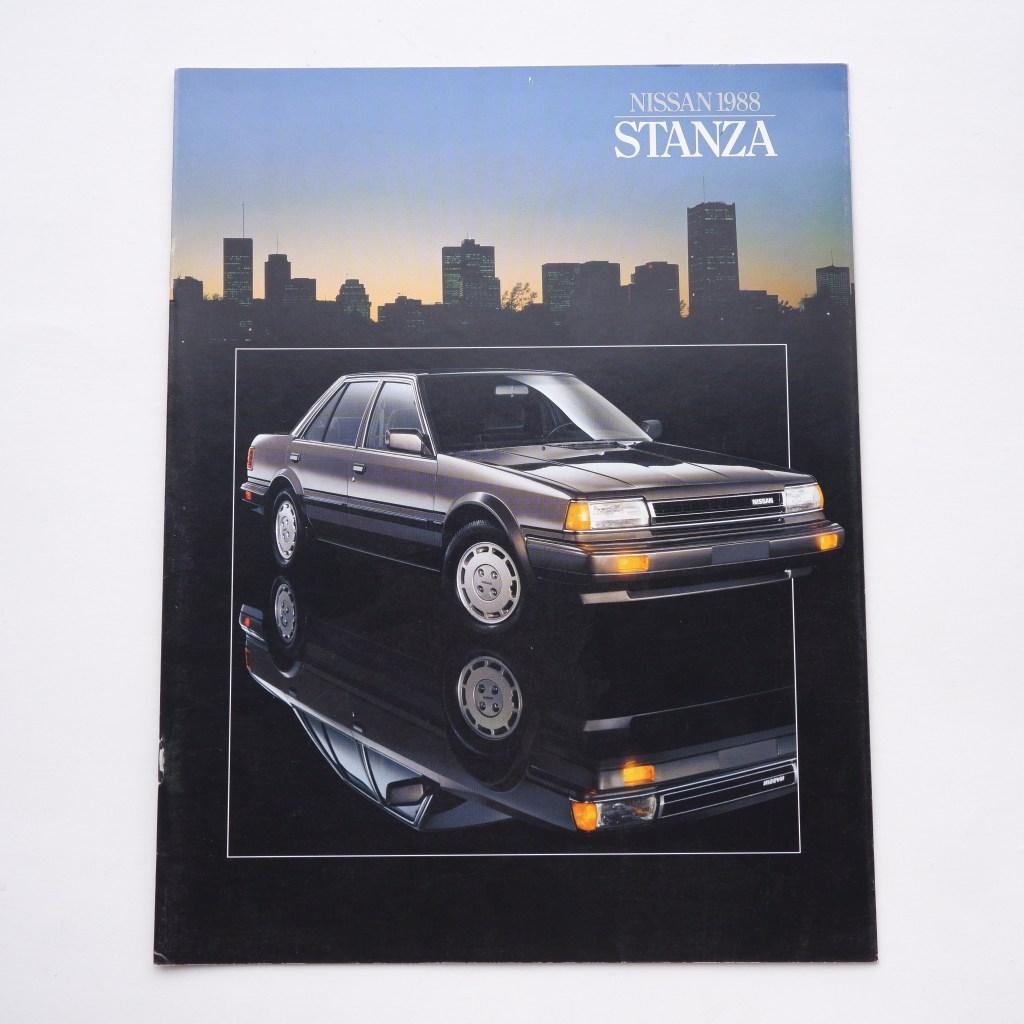 Stanza Image