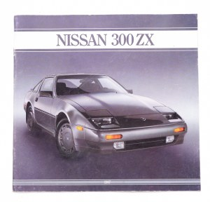 300ZX Image