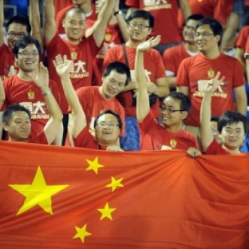 China_soccer_fans-292x292