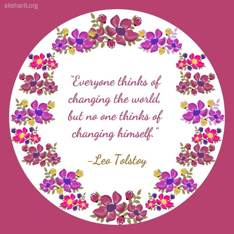 Leo Tolstoy top ten quotes 3