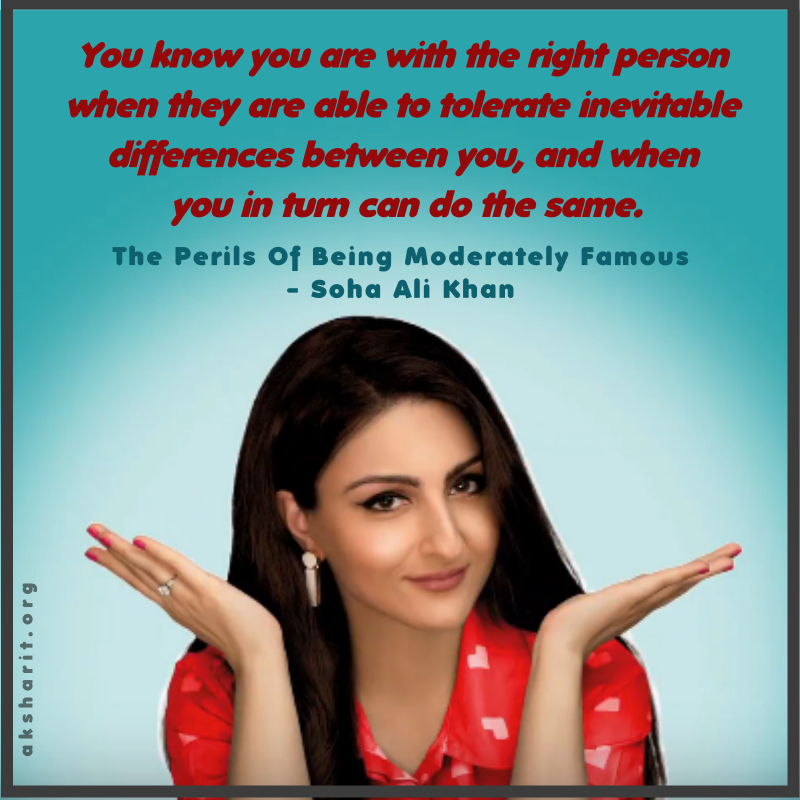 12 THE PERILS OF BEING MODERATELY FAMOUS BY SOHA ALI KHAN