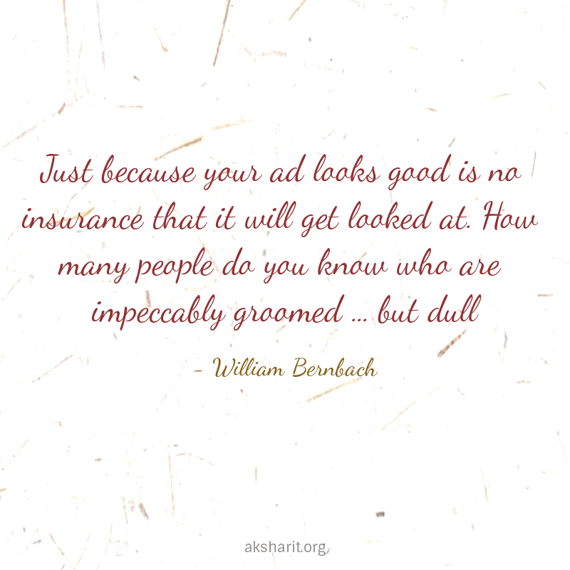 4 Advertising Guru William Bill Bernbach Quotes Ad Personalities DDB