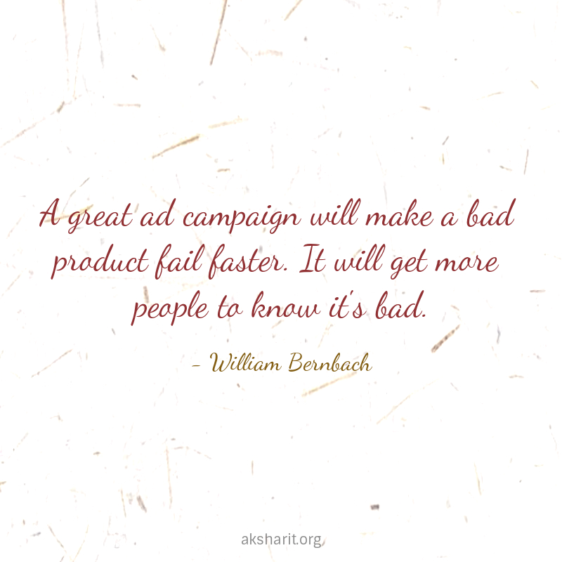 7 Advertising Guru William Bill Bernbach Quotes Ad Personalities DDB