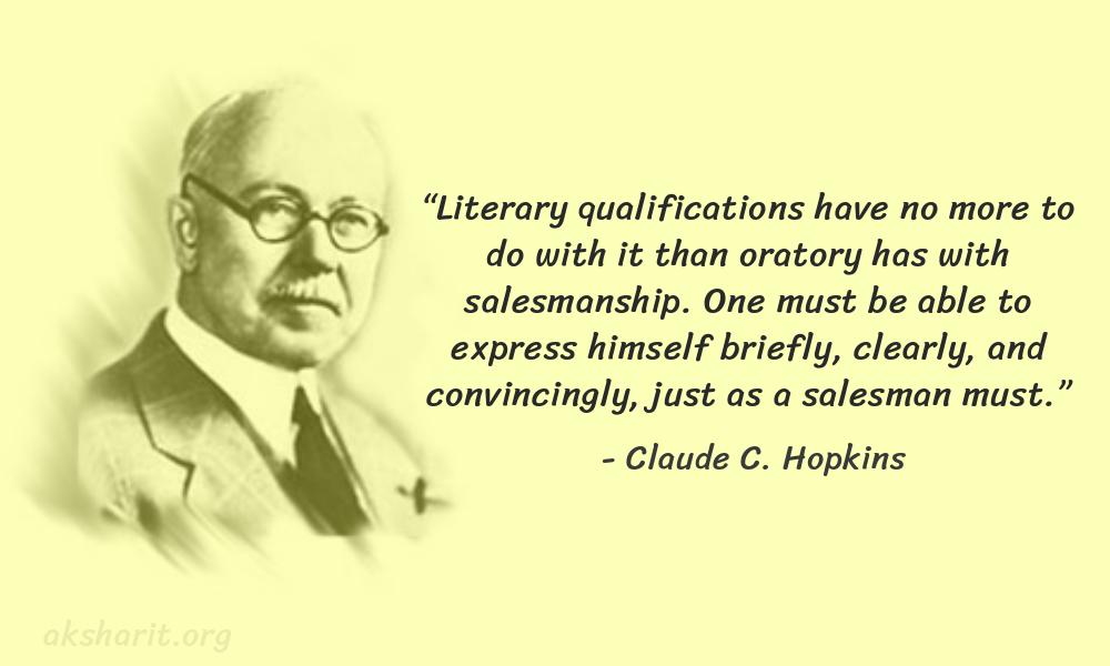 15 Claude C. Hopkins Quotes Advertising Legend Guru