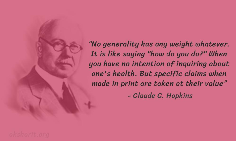 16 Claude C. Hopkins Quotes Advertising Legend Guru