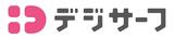 デジキューが話題の新施設「スポル品川大井町」に 3つのコンセプトBBQを展開