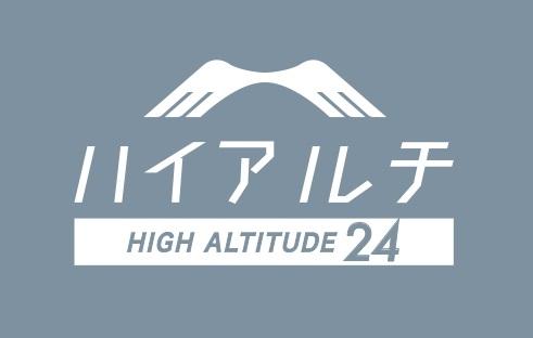 関西初上陸!今注目の高地トレーニングと筋トレが融合した24時間営業店舗が大阪・心斎橋にオープン!5/22(水)からプレオープンSTART<体験予約受付中>