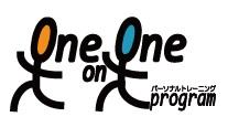 パーソナルトレーニング[One on One Program]のお得なチケットセール実施中!!