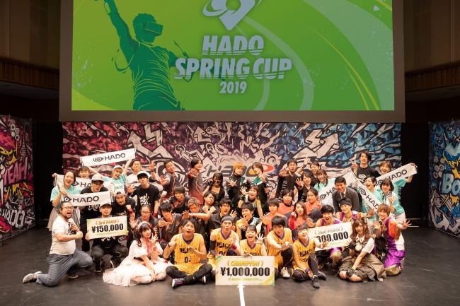 満員御礼!ARスポーツ『HADO』の日本選手権開催!日本一に輝いたのは「わちゃわちゃ☆ピーポー」!