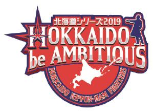 ファン参加型企画〈AMBITIOUS川柳〉でペア観戦チケットをゲットしよう!