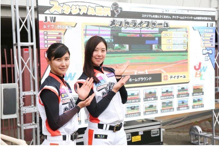 6/2(日)、女子プロ野球試合会場にてeスポーツイベントを開催  大型ディスプレイを球場屋外に設置