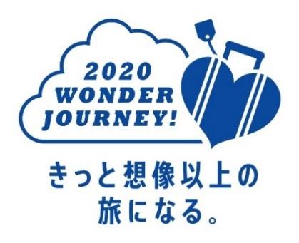 ~2020 WONDER JOURNEY!きっと想像以上の旅になる~近畿日本ツーリスト・クラブツーリズムは東京2020オリンピック公式観戦ツアーを2019年7月24日(水)抽選販売開始!