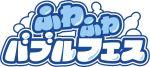 7月14日(日)~17日(水) 船橋ケイバ イベント速報