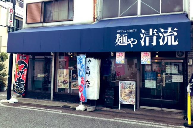 【FC大阪】「麺や 清流」様にてファンクラブ会員証提示サービスの適用開始!