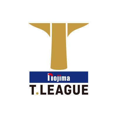 【速報】卓球のTリーグ 2019-2020シーズン 選手契約 (2019年7月16日付)