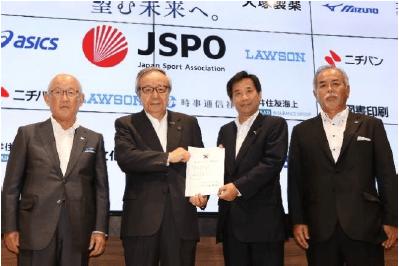 「日本スポーツマスターズ2021」開催地(岡山県)の決定について