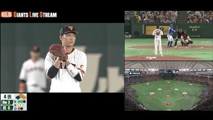 Huluならではの新しい野球観戦7月26日(金)~28日(日)「巨人vs阪神」はマルチアングル配信も