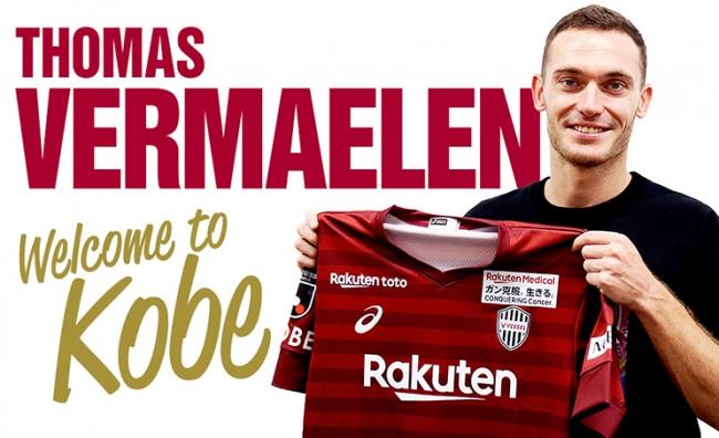 DFトーマス フェルマーレン選手 FCバルセロナ(スペイン)より完全移籍加入のお知らせ