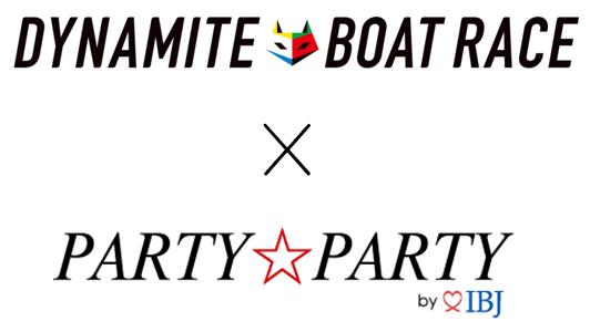 【婚活のPARTY☆PARTY】ボートレース多摩川とコラボした「恋活♡ボートレース体験会」を開催!