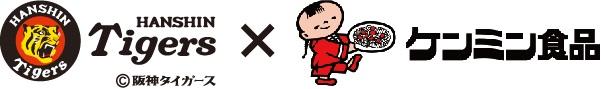 """""""兵庫県民熱愛グルメ ケンミン焼ビーフン"""" ~『もうすぐ発売60周年ケンミン焼ビーフンナイター』開催~ ケンミン焼ビーフンを10,000名様にプレゼント"""
