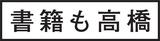 元日本代表選手や監督が最新トレーニングを伝授! 5つの能力が目覚める「メザトレ!」シリーズ8/28発売