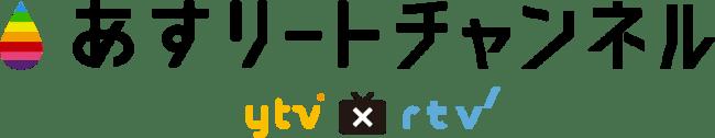 「東京オリンピック世代」の選手達が激突!大学サッカー日本一決定戦「総理大臣杯」ライブ配信決定!