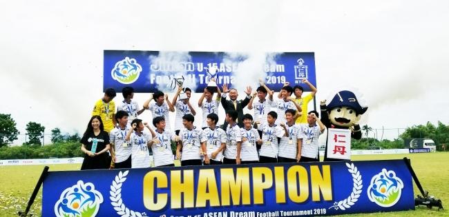 サッカー選手を夢見る東南アジアの子供たちを応援!JINTAN U-15 アセアンドリームフットボールトーナメント2019