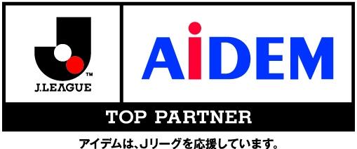10月19日(土) ガンバ大阪 対 川崎フロンターレ戦で「AIDEM DAY」を開催