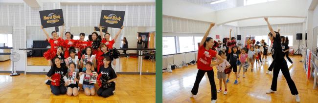 世界70カ国以上、200以上のエンターテインメント施設を展開する大手IR事業者 ハードロック・ジャパン協賛のもとコンサドールズチアワークショップを北海道で開催