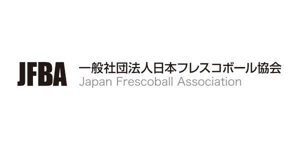 日本フレスコボール協会(JFBA)、千葉県船橋市・静岡県浜松市に公認地域クラブ新設を発表。制度導入から7ヶ月で公認地域クラブ全国8拠点。