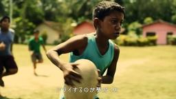クボタ企業ブランドTV-CM 「ラグビー仲間とつないだ友情のトライを胸に…『Try For Dreams.』篇」