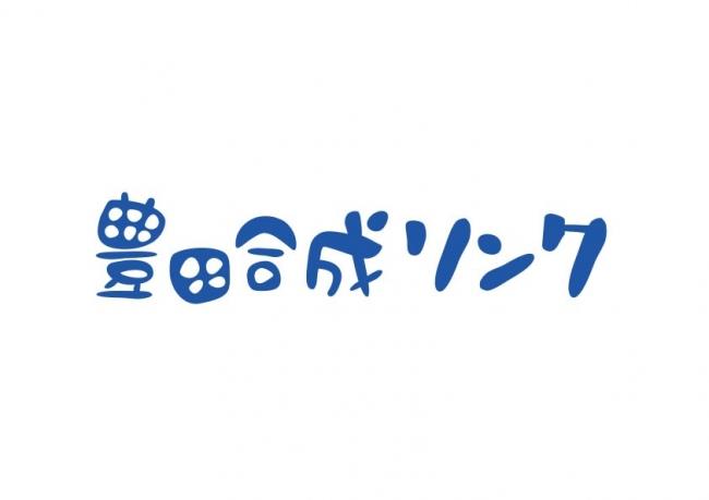 今年で11年目 『氷じゃない』スケートリンクが今年もオアシス21に!「豊田合成リンク」 11月23日(土)から開催