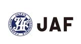 FIA世界ラリー選手権 10年ぶりに日本ラウンド開催決定!