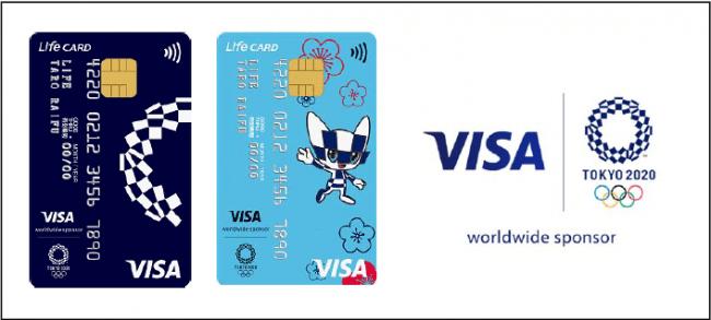 Visa東京2020オリンピック 限定デザイン クレジットカード募集・Vプリカ販売開始のお知らせ
