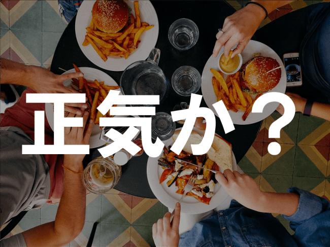 【飲食業界のアップデート】大阪のTKG食堂@コナイトがラグビーワールドカップ開催にともない「ハカ割」をはじめとした三つのサービスを開始します。