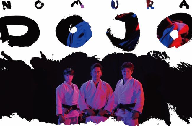 近未来クリエイティブ集団 ワントゥーテン、日本で初めて(※)柔道イベントのデジタル演出に挑戦