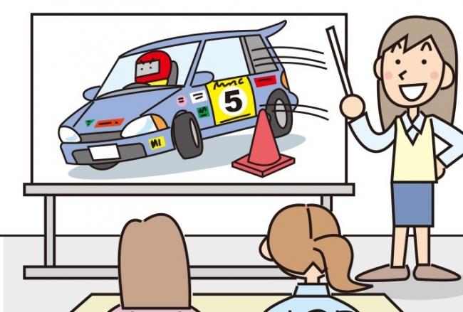 【JAF長野】モータースポーツをはじめよう!国内Bライセンス講習会を開催します