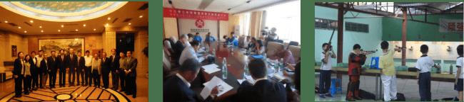 2019年日中青少年スポーツ指導者交流 中国団の受入を実施します