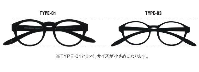 TYPE-01とのサイズ比較