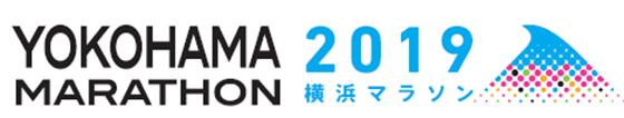 株式会社ミツハシ(ミツハシライス)が横浜マラソン2019にてランナー向けに「一口おにぎり(シャリ玉)」を4万個協賛します。