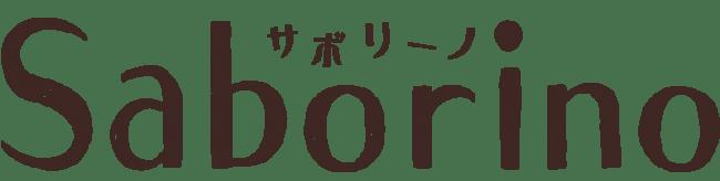 2019年度フレスコボール日本代表選手 小澤彩香・風味千賀子・五十嵐恭雄とBCLカンパニーコスメブランド「Saborino サボリーノ」がモデル契約を締結。JFBA公式スポンサーにも決定。
