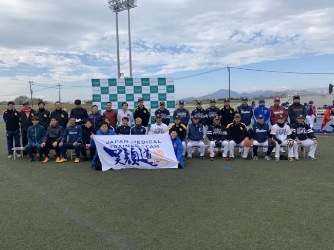 がんばろう熊本!野球・サッカー教室 笑顔道整骨院グループ医療サポートとして参加